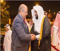 برتوكول تعاون قضائي بين مجلس الدولة والقضاء السعودي