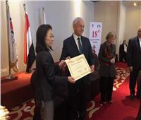 هاني هلال يحصل على الجائزة التقديرية لـ«الجايكا»