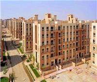 المجتمعات العمرانية تطالب بمستندات إثبات الملكية في توسعات مدينة الشيخ زايد