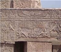 بعد البدء في ترميمه.. تعرف على «معبد أتريبس» بسوهاج