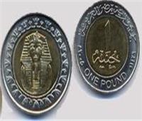 حقيقة طرح عملة معدنية فئة «2جنيه»