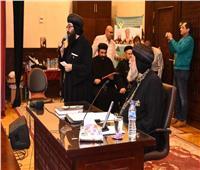 البابا تواضروس يشارك في مؤتمر اللجنة المجمعية ومكافحة الإدمان بالخطاطبة