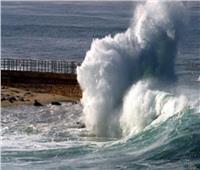 فيديو  الأرصاد تحذر الصيادين من اضطراب الملاحة البحرية