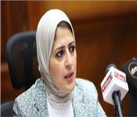 وزيرة الصحة: توقيع عقود ميكنة التأمين الصحي مع الإنتاج الحربي غدا