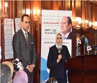 وزيرة الصحة تشهد دورات تأهيل الأطقم الطبية بالتأمين الصحي الجديد