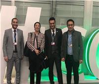 وزيرة البيئة تلتقي الشباب المصري المشارك في مؤتمر المناخ ببولندا