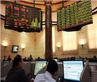 مؤشرات البورصة تنخفض في منتصف تعاملات جلسة اليوم
