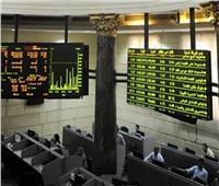 البورصة تخسر 2.8 مليار جنيه في نهاية تعاملات اليوم