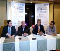 انطلاق فعاليات المؤتمر الدولي لإنترنت الأشياء بمكتبة الإسكندرية