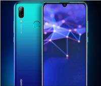فيديو| هاتف هواوي المقبل Huawei P Smart وبسعر خيالي