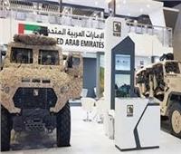 الإمارات تشارك في معرض إيديكس 2018