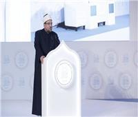 الوزير الأديب.. ماذا ألقى «جمعة» في منتدى تعزيز السلام؟