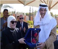 صور| تكريم السفير السعودي خلال زيارته لذوي الاحتياجات الخاصة بـ«هابي وورلد»