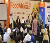 320 شركة محلية وأجنبية يشاركون في «فوود أفريكا».. السبت