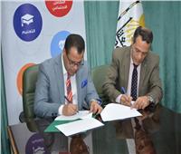 بروتوكول تعاون بين جامعة أسيوط و مصر الخير