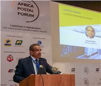 مصر تشارك في اجتماعات منتدى البريد الأفريقي التاسع