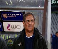 إقالة مصطفى يونس من تدريب المصري