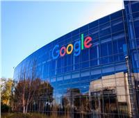 «جوجل» تستثمر في شركة يابانية للذكاء الاصطناعي مقابل 53 مليون دولار