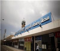 حكومة اليمن تقترح إعادة فتح مطار صنعاء بشرط تفتيش الطائرات