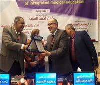 بالصور| مؤتمر طب الأزهر بدمياط يكرم مدير تدريب ضمان جودة التعليم