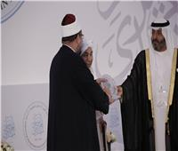 الإمارات تكرم وزير الأوقاف لجهوده في مواجهة التطرف