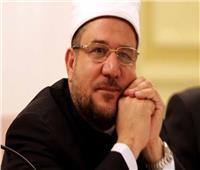 البرلمان العربي يشيد برؤية وزير الأوقاف للحفاظ على الأوطان