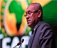لطيف: رئيس الكاف في نهائي بطولة الأمم الافريقية للكرة الشاطئية