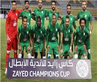 شاهد  الاتحاد السكندري يفوز على سموحة ويتأهل لربع نهائي كأس مصر