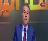 شاهد| توفيق عكاشة يوجه رسالة للشعب التونسي