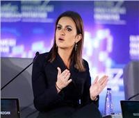 وزيرة الاستثمار تشهد توقيع بعض الاتفاقيات على هامش منتدى إفريقيا 2018