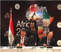 «اقتصادية قناة السويس» تنطلق من «إفريقيا 2018» بعقود استثمارية