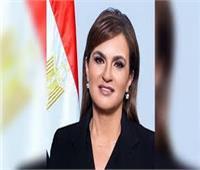 سحر نصر تشهد توقيع مذكرتي تفاهم لدعم رواد الأعمال والمبتكرين في مصر