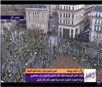 """فيديو مركز الشرق الأوسط: محتجو """"السترات الصفراء"""" سيطلبون زيادة الأجور"""