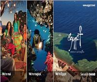 في 2018| كيف تحدثت صحف عالمية عن السياحة في مصر؟