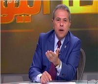 توفيق عكاشة: المواطنون لا يشعرون بالتقدم الإعلامي بالرغم من تميزه