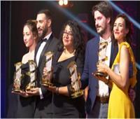 تعرف علي جوائز الدورة الـ 17 من مهرجان مراكش السينمائي الدولي