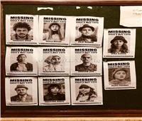 مسرح ألسن عين شمس يبحث عن اختفاء 21 مواطنا يوغسلافيا
