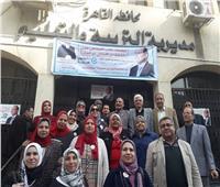 تعليم القاهرة: استمرار قوافل التعلم الداعمة للإدارات