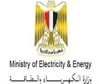 إجراءات جديدة لتشجيع القطاع الخاص على مشروعات الطاقة المتجددة