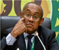«الكاف» يحددموعد الإعلان عن المستضيف لأمم أفريقيا