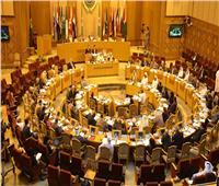 دعم الدول العربية لمكافحة الإرهاب على مائدة «لجان البرلمان العربي»