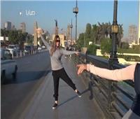 شاهد.. ريهام سعيد ترقص باليه على كوبري قصر النيل