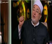فيديو| خالد الجندي: القرآن لم يذكر المتعة الجنسية بالنسبة لحور العين