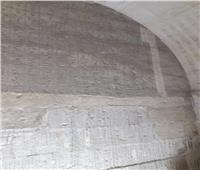الانتهاء من أعمال ترميم مقبرتي بادي ان است وبسماتيك بمنطقة البئر الفارسي بسقارة