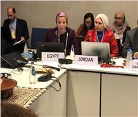 وزيرة البيئة: وفاء الدول بالتزاماتها لمواجهة تغير المناخ «ضرورة»