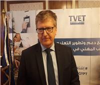 الاتحاد الأوروبي: زيادة الإقبال على المقاصد السياحية المصرية