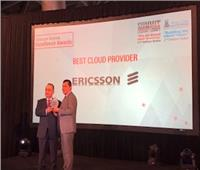 «اريكسون» تفوز بجائزة أفضل مزود للخدمات السحابية