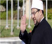 أمين عام «رابطة العالم الإسلامي» يستقبل وزير الأوقاف