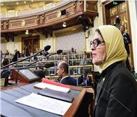 تصريح هام من وزيرة الصحة حول منظومة التأمين الصحي