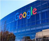 رئيس «جوجل» يواجه أسئلة صعبة في الكونجرس